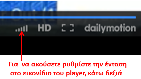 dailymotion player